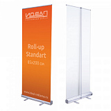 Roll-up Standard 85*200 см.