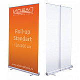 Roll-up Standard 120*200 см.