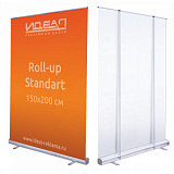 Roll-up Standard 150*200 см.
